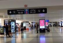 Рафик Харири, Аэропорт