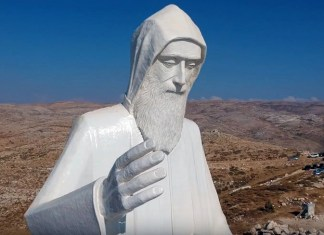 Святой Шарбель, Фарая.