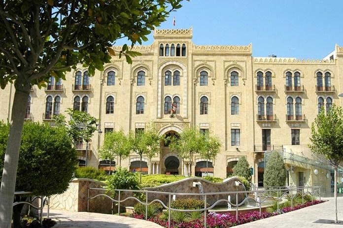 Муниципалитет Бейрута