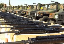 США окажут военную помощь Ливану на $120 млн.