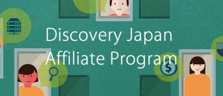 Discovery Japan Affiliate Program