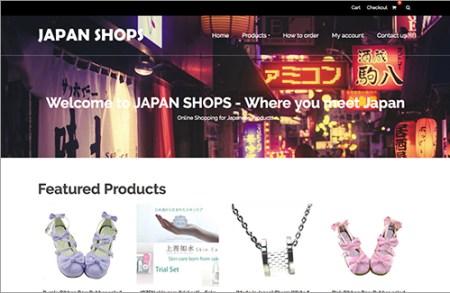 japanshops画像