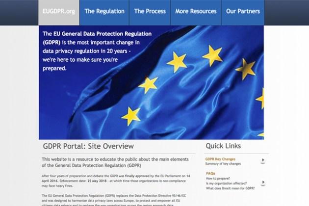 GDPRサイト画像