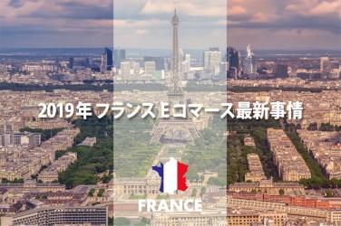 フランスタイトル