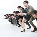 「自分で働く」精神と「感謝して学ぶ」精神日本学に学ぶ 第 525号