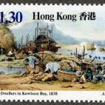 アヘン戦争は「近代」と中華帝国との衝突だった  第1,485号