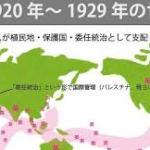 基軸通貨を握ることが世界を支配すること  第1,504号