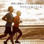 過去において日本は何が機能し.何が時代と合わなくなったのか  第 1,935 号