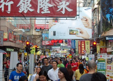 Mongkok MTR to find Ladies Market. Hong Kong