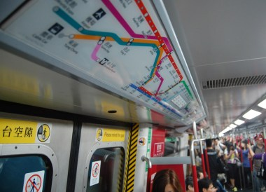 Onboard the MTR Subway, Hong Kong by Train Travel, MTR Top Attractions