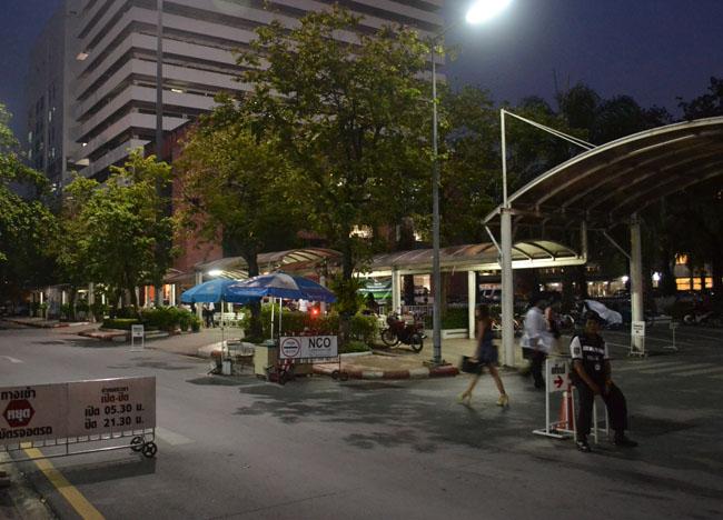 Sripatum SPU Entrance at Night, Bangkok Student Life in Southeast Asia