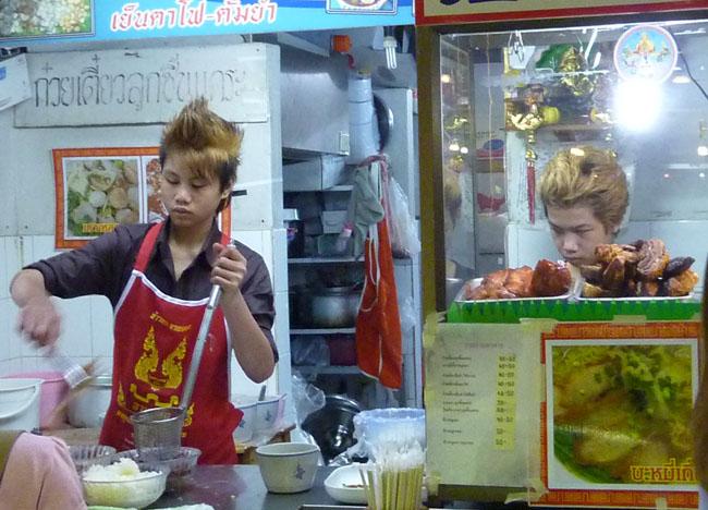 Union Mall Food Court Ladprao, Passport Photos in Bangkok, Southeast Asia