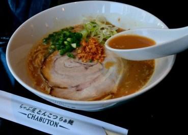 Best Bangkok Ramen Restaurants - Shoyu Ramen at Chabutan Ramen