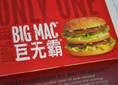 Big Mac in Singapore. Mcdonalds in Asia Comfort Foods while Travelling