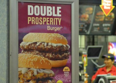 Double Prosperity Burger. Mcdonalds in Asia, Comfort Foods Travelling