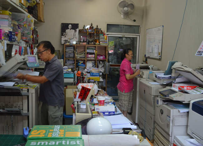 Bangkok Printing Services, Photocopying Documents for Legal Marriage in Bangkok Thailand