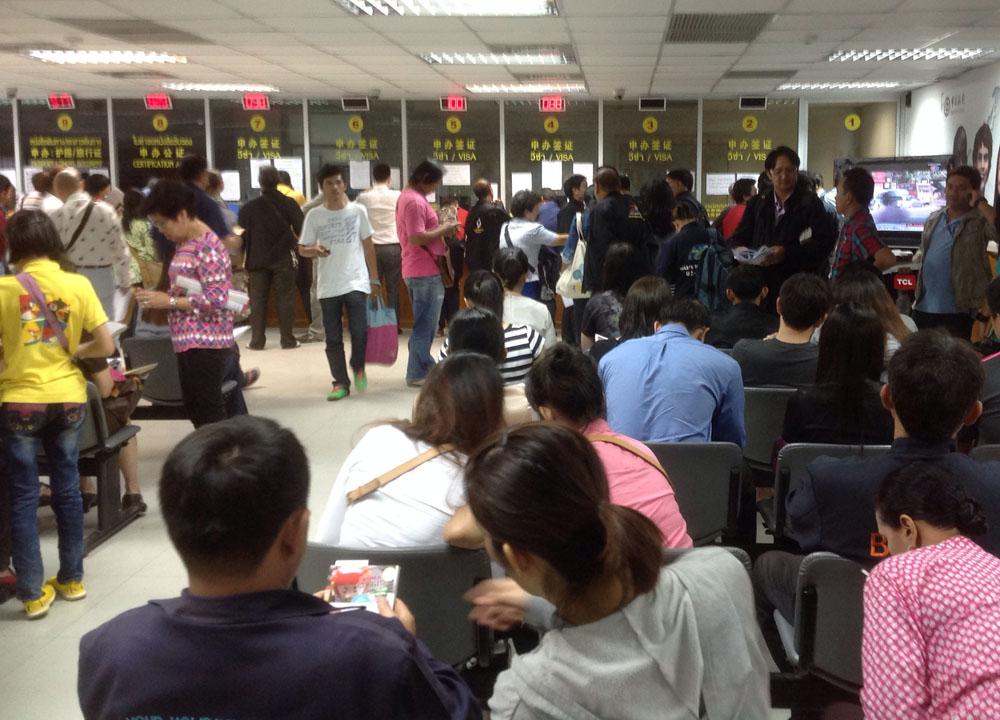 Queuing for VISA, Chinese VISA Application in Bangkok, Travel to China