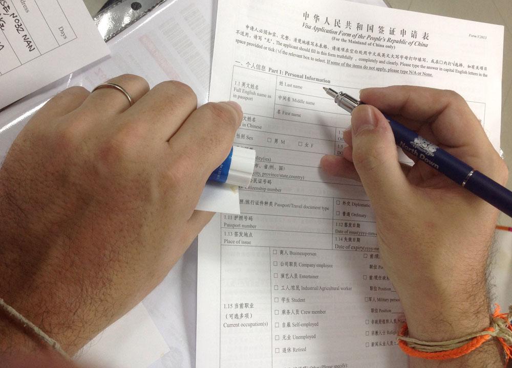 Application Forms, Chinese VISA Application in Bangkok, Travel to China
