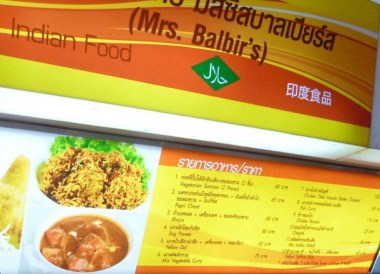 Mrs Balbir's Platinum, Best Indian Restaurants in Bangkok Sukhumvit Area