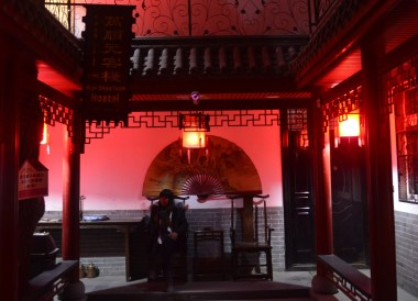 MYFO Wanshunyuan Inn, Eating in Xian Muslim Quarter, Street Food and Restaurants