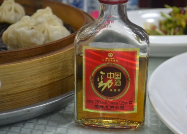 Local Baijiu Liquor, Eating in Xian Muslim Quarter, Street Food and Restaurants