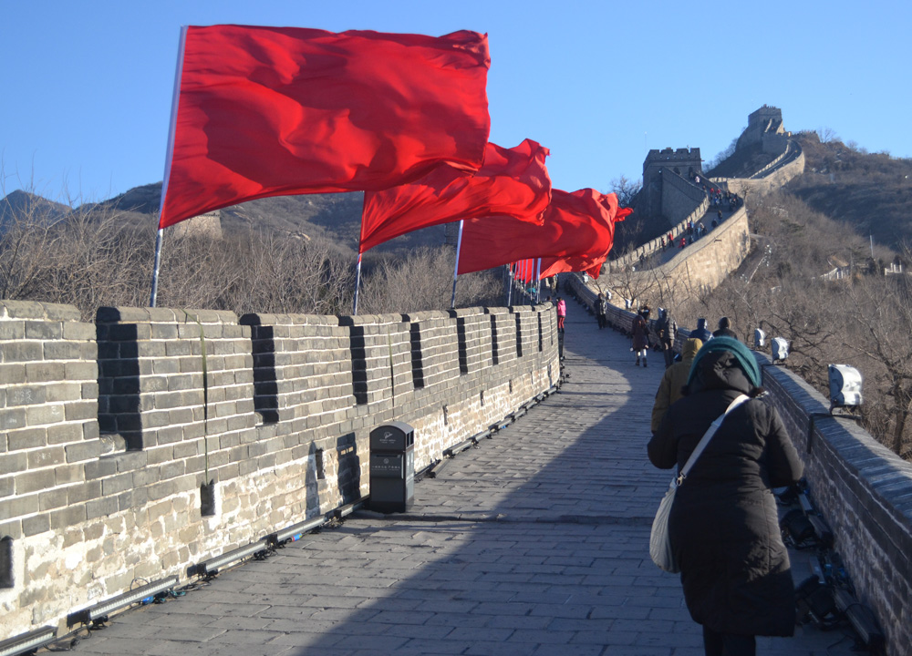 Strong Winds and Cancellations, Great Wall of China in Winter, Beijing Badaling