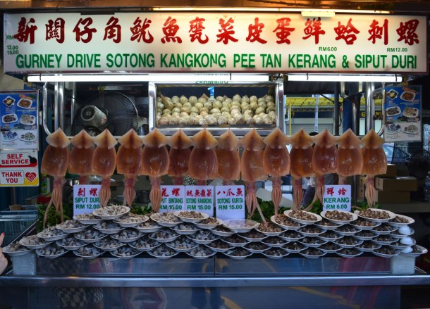 Weird Squid Hawker, Best Food Courts in Georgetown Penang