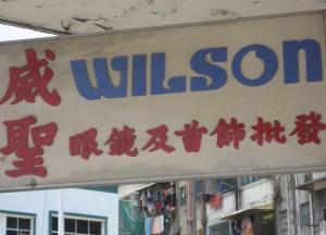Wilson Trading in Sandakan, Backpacking Parents, My Travel Inspiration