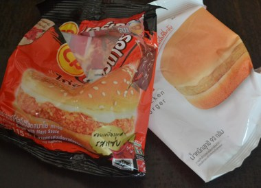 7/11 CP Chicken Burgers, Surviving a Power Outage in Bangkok