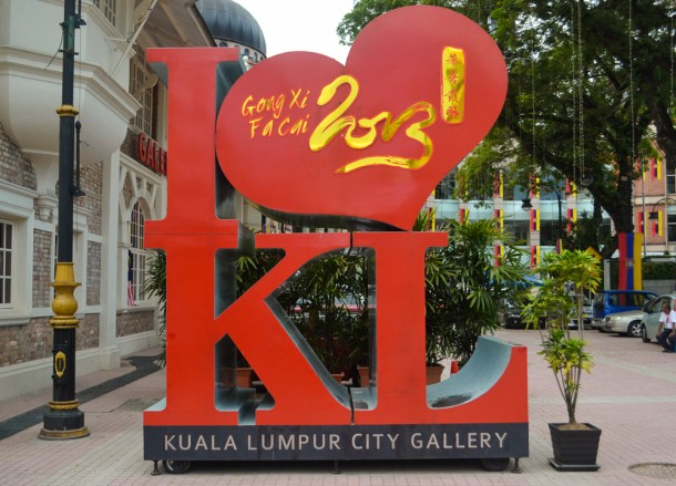 I Heart KL, Top 10 Kuala Lumpur Attractions, KL, Malaysia