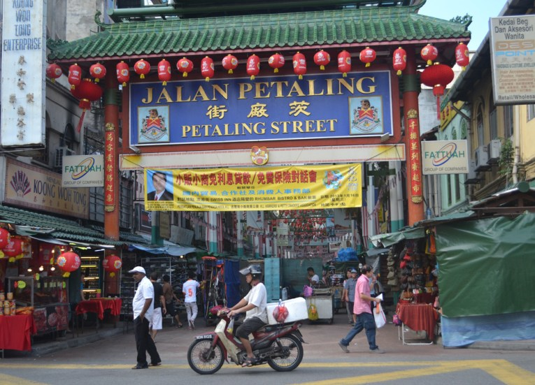 Petaling Entrance, Top 10 Attractions in Kuala Lumpur Malaysia