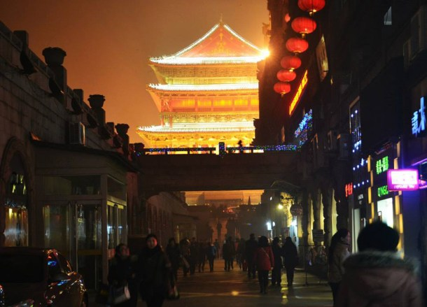 Xian Drum Tower, Moving Backwards to Move Forward