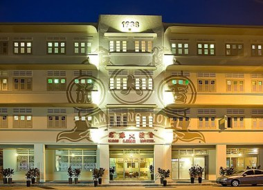 Best Design Boutique Hotels in Singapore, Hotel Front Facade