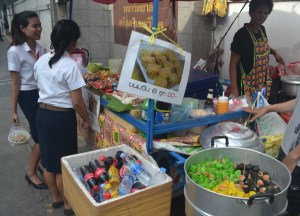 International Street Food in Bangkok, Khanom Jeep