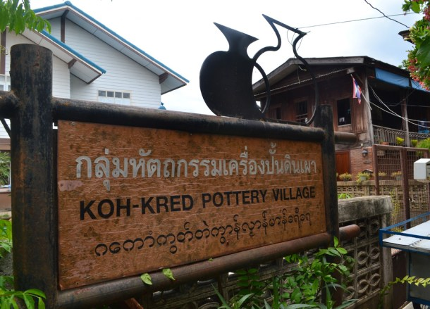 Pottery Village, Bangkok to Koh Kret Island, Thailand
