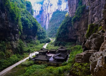 Ancient Outpost. Chongqing to Wulong Karst Day Tour by Bus