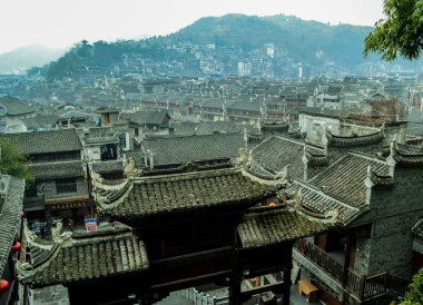 Hilltop Views, Top Attractions in Hunan China