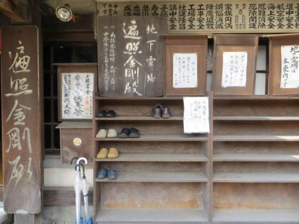Shoes in Shoebox, Tamagawa Daishi Temple, Tokyo, Justin Egli