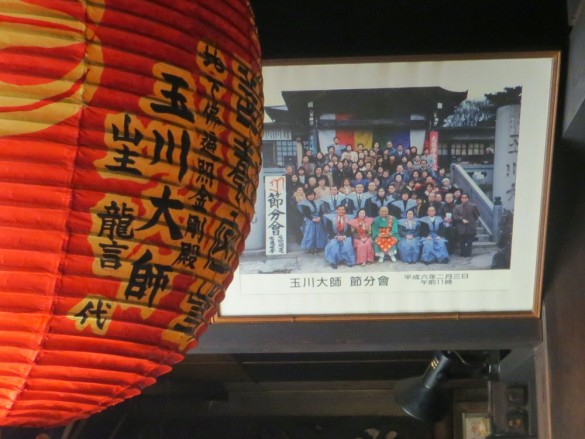 Japanese Lantern, Tamagawa Daishi Temple, Tokyo, Justin Egli