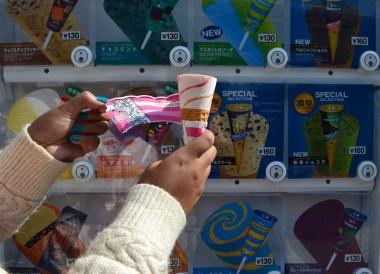 Ice Cream, Travel to Shirakawa-go Unesco Village in Spring