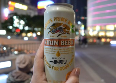 Kirin Beer, Best Beers and Alcohols in Asia