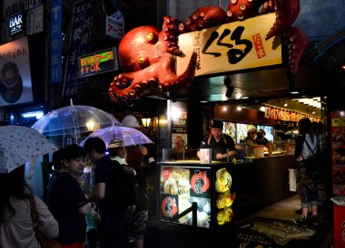 Tacoyaki Stalls, Top Tourist Attractions in Osaka Japan