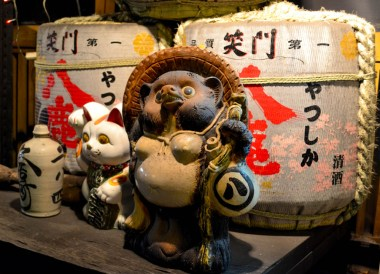 Tanuki Statues, 8 Hells of Beppu by JR Pass, Japan Travel