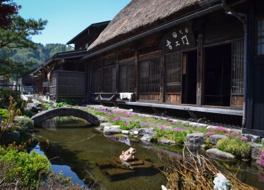 Hida Minzoku Mura, Travel to Shirakawa-go Unesco Village in Spring