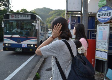 Local Bus Route, 8 Hells of Beppu by JR Pass, Japan Travel
