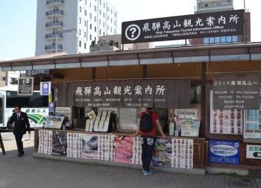 Takayama Station, Travel to Shirakawa-go Unesco Village in Spring