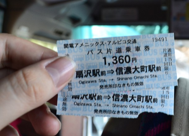 Bus Ticket Price, Alpine Route by JR Pass Japan