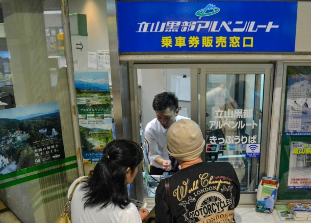 Toyama Ticket Office, Alpine Route by JR Pass Japan