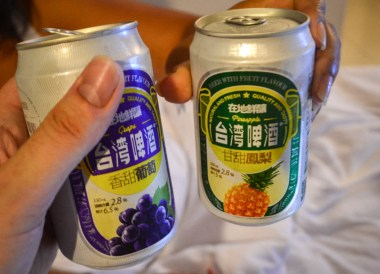 Taiwan Fruit Beers, Best Beers and Alcohols in Asia