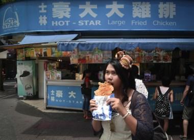 Hot Star Chicken, Best Tourist Area in Taipei Ximending Ximen Metro Station